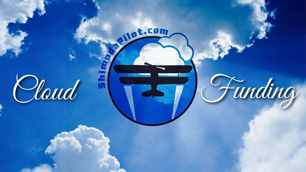 cloud funding