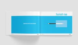 Whiteboard-Jerusalem-Municipality-4