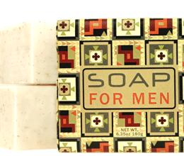 SoapForMenWSQ.png