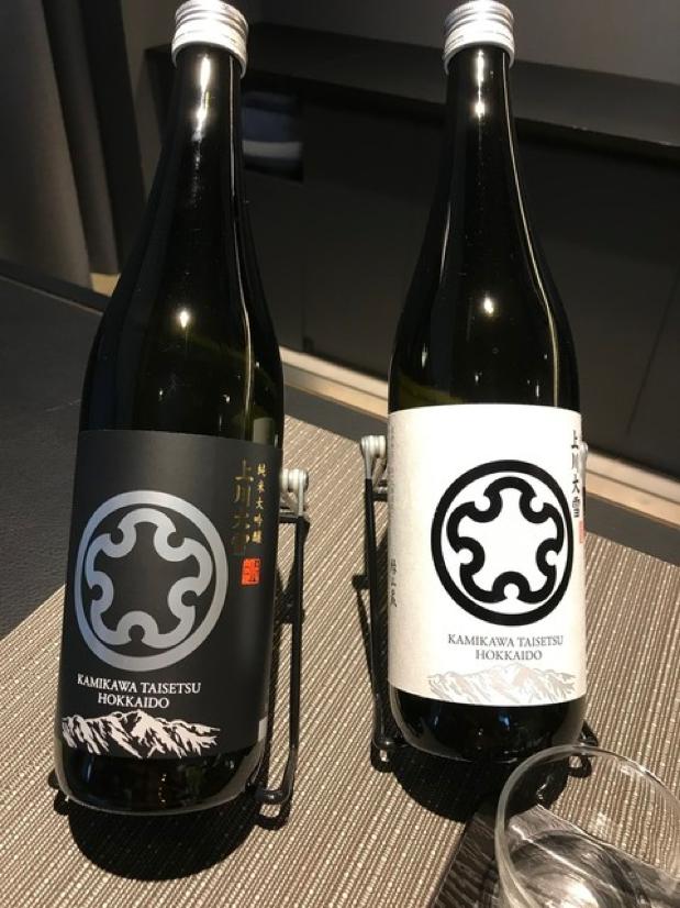 Taisetsu Sake