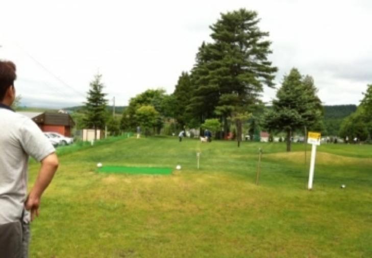 Asahigaoka Park Golf