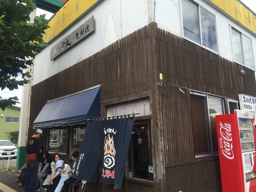 Outside view of Shinatora Ramen Restaurant Furano Japan
