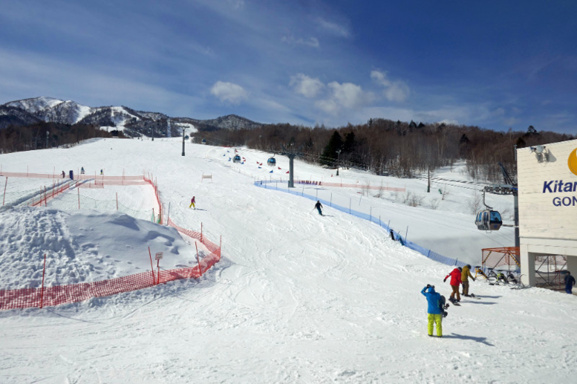 Spacious Ski Lift Waiting Area for Furano's Main Ski Lift