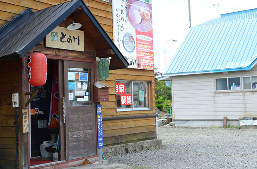 The longest-running ramen-ya, Tomikawa Ramen