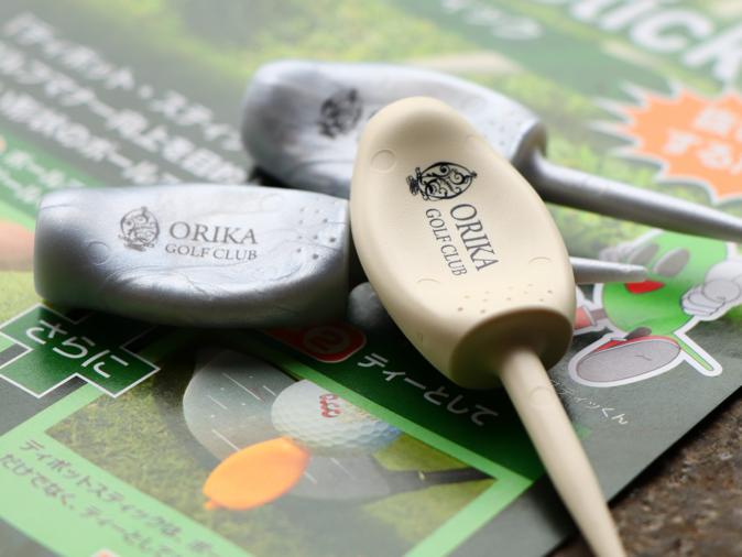 Orika Golf Resort