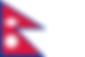 220px-Flag_of_Nepal_(white_background,_a