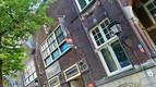 Introductiebijeenkomst eerstejaars in De Filmtuin Utrecht.