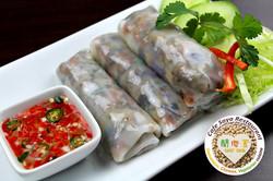 98--Vietnamese-Veggie-Steam-Rolls.jpg