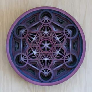 Emergence - Mandala Art