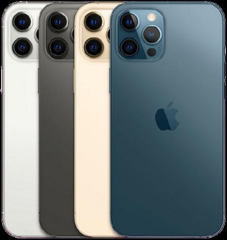 iphone 12 pro max kirov