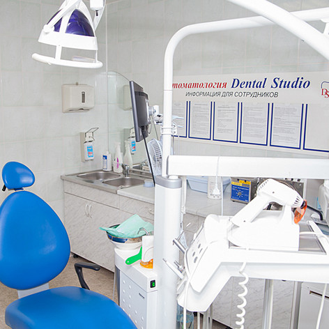 Стоматология Dental Studio Киров