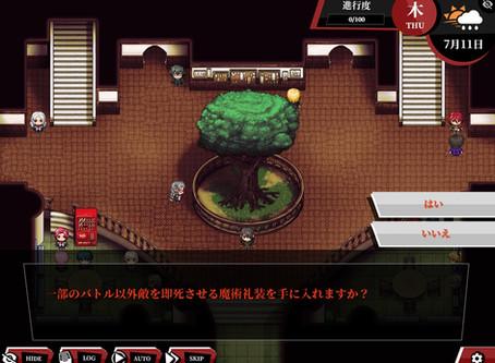 R18同人ゲーム『Fate/Empire of Dirt』戦闘スキップ礼装パッチ(FEOD1.03)