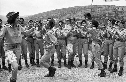 Israel, Victory Dance, 1978 #2  By Jacob Elbaz