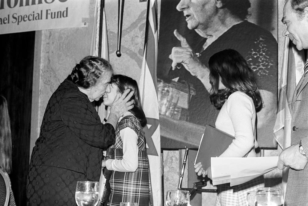 Israel, Golda Meir #1  By Jacob Elbaz