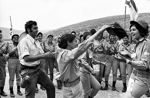Israel, Victory Dance, 1978 #3