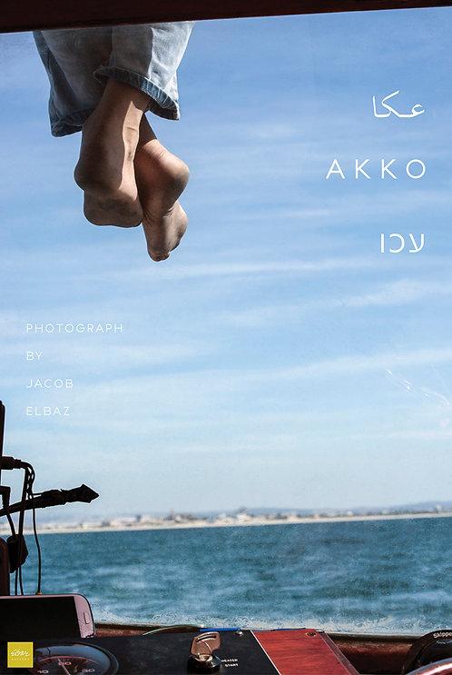 Akko. Sea Legs
