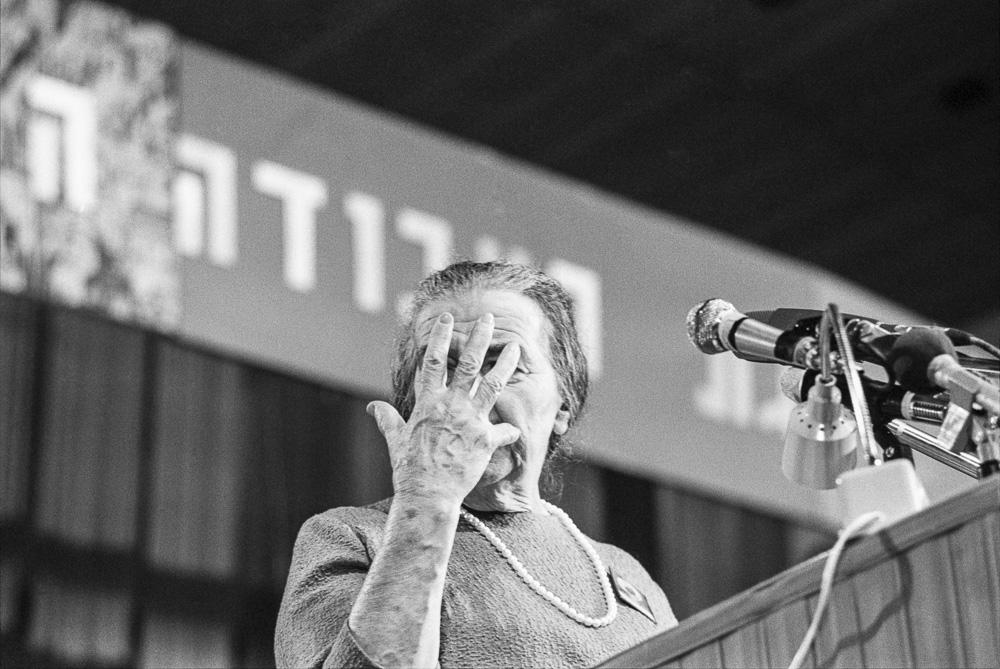 Israel, Golda #1  By Jacob Elbaz