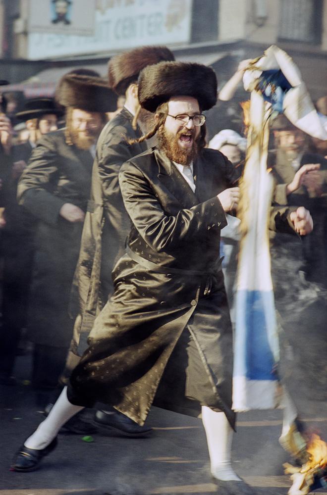 New York, Burning of the Israeli flag #1  By Jacob Elbaz