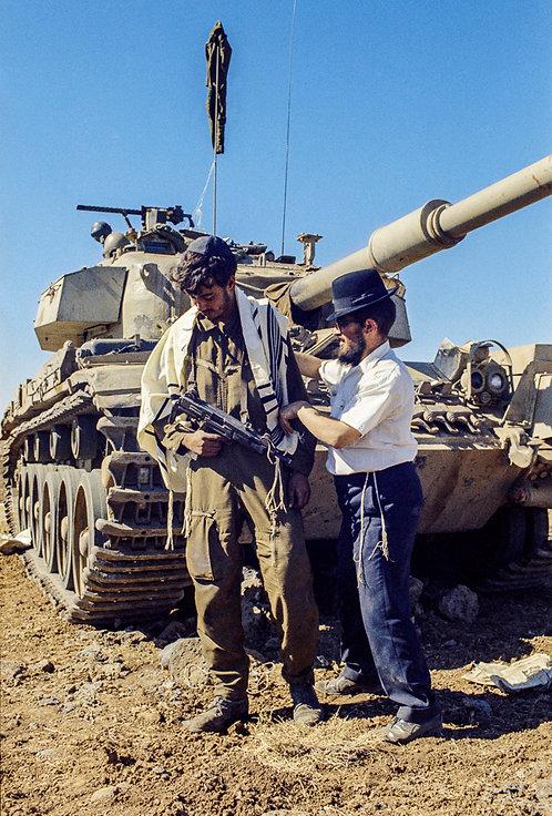 Israel, Truce #4  By Jacob Elbaz