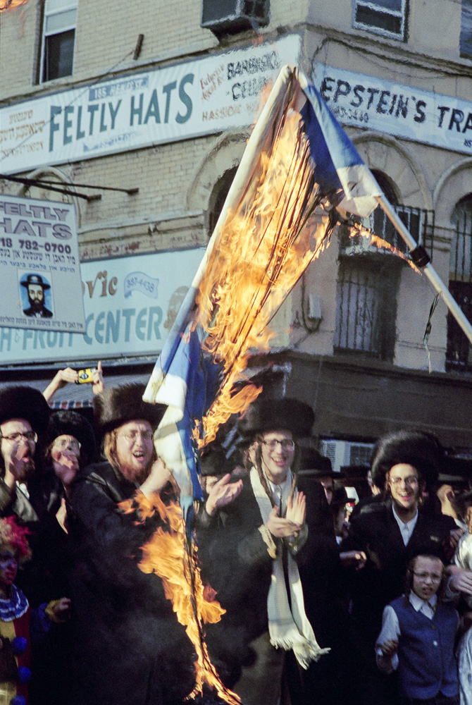 New York, Burning of the Israeli flag #4  By Jacob Elbaz