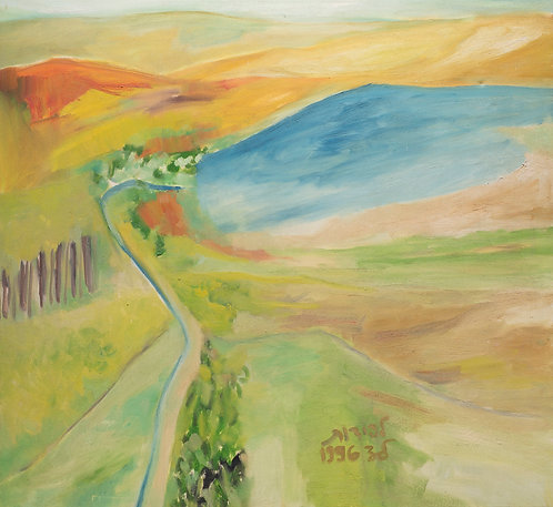 Fields of Kinneret By Zmira Lapidot