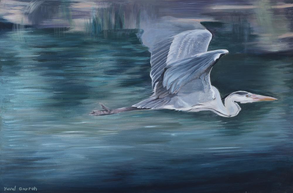 Flight by  Yuval Gavron