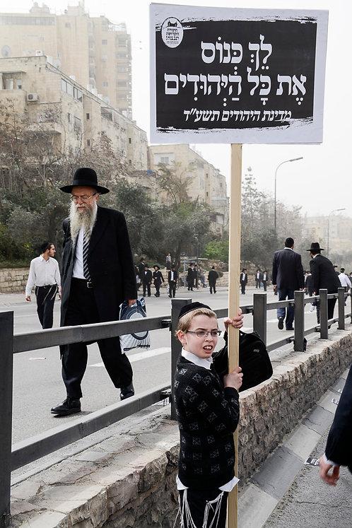 Jerusalem, Go get all the Jews  By Jacob Elbaz
