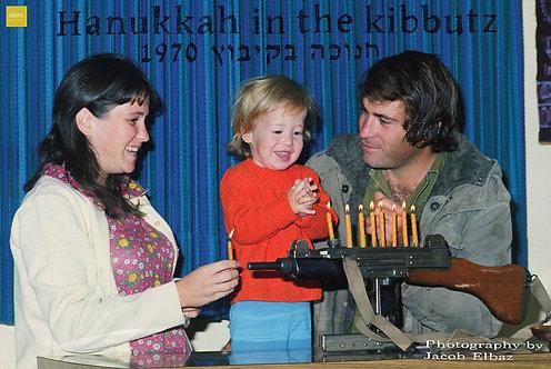 Hanukkah in the Kibbutz