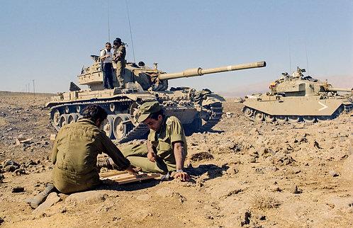 Israel, Truce #2  By Jacob Elbaz
