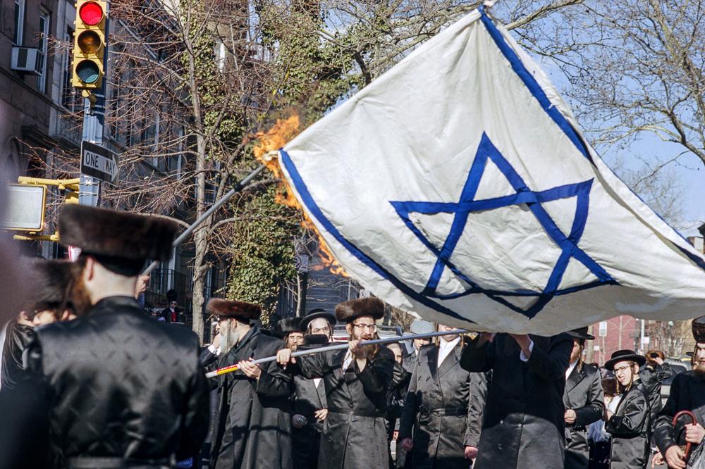 New York, Burning of the Israeli flag #11  By Jacob Elbaz