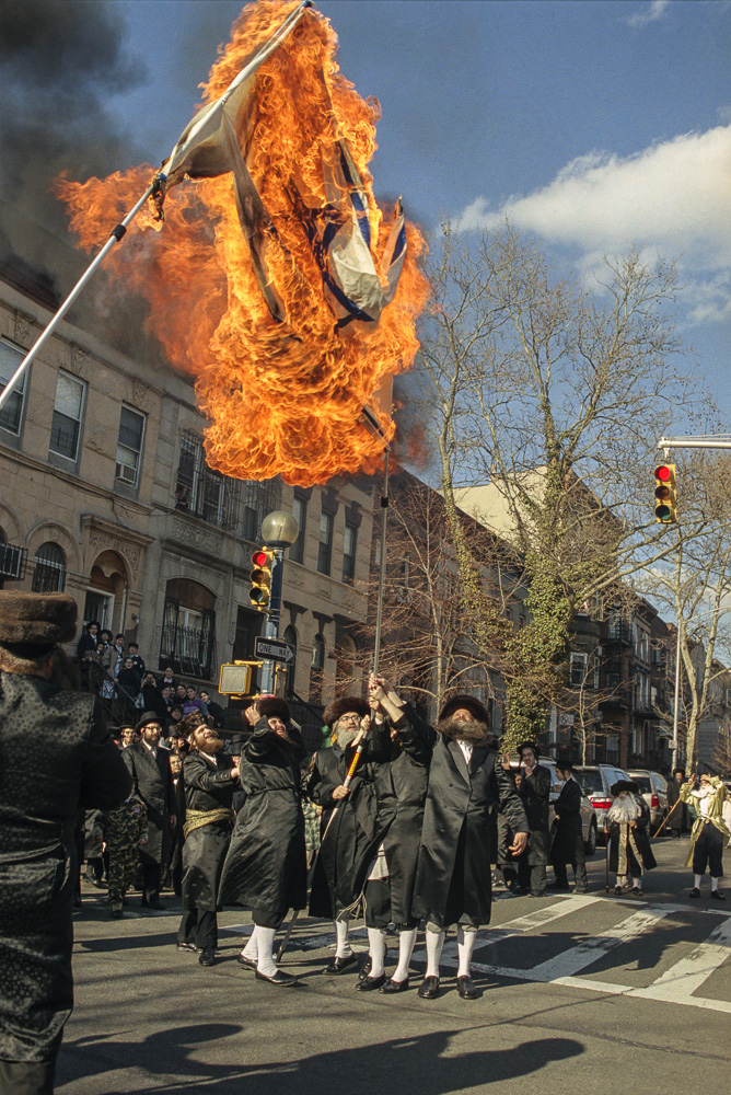 New York, Burning of the Israeli flag #2  By Jacob Elbaz