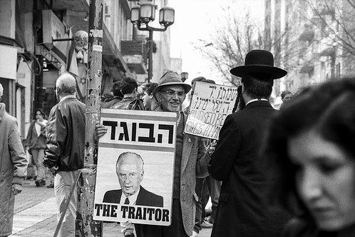 Jerusalem, Rabin the traitor #1  By Jacob Elbaz