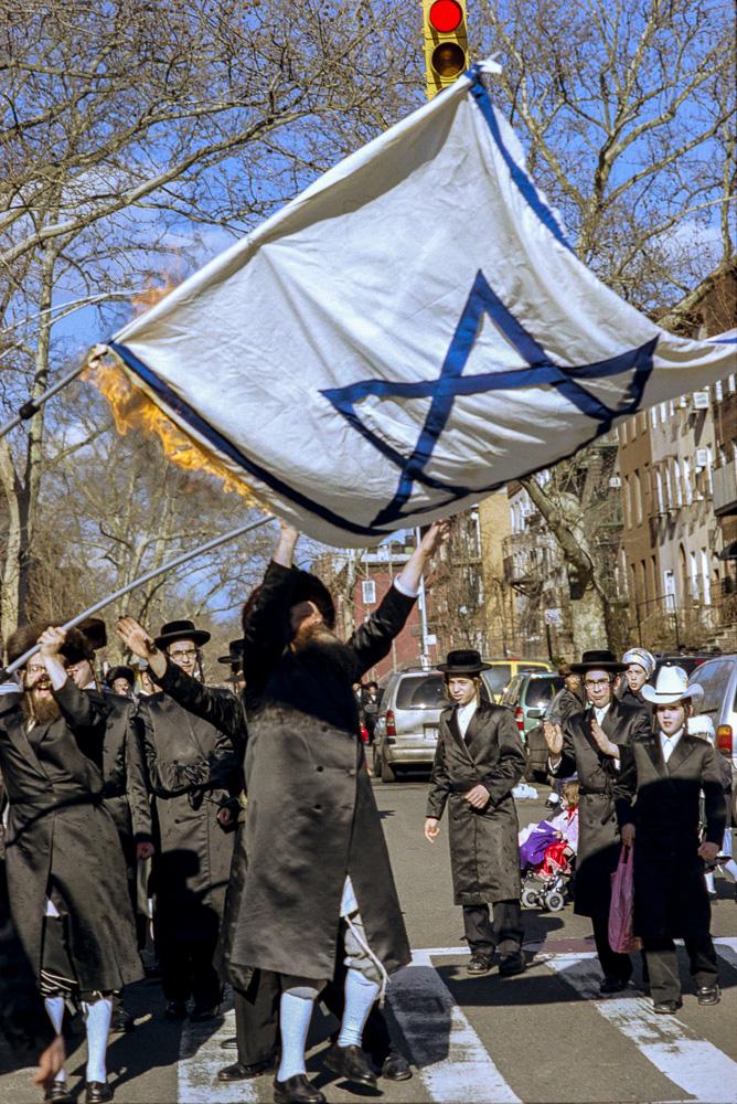New York, Burning of the Israeli flag #12  By Jacob Elbaz