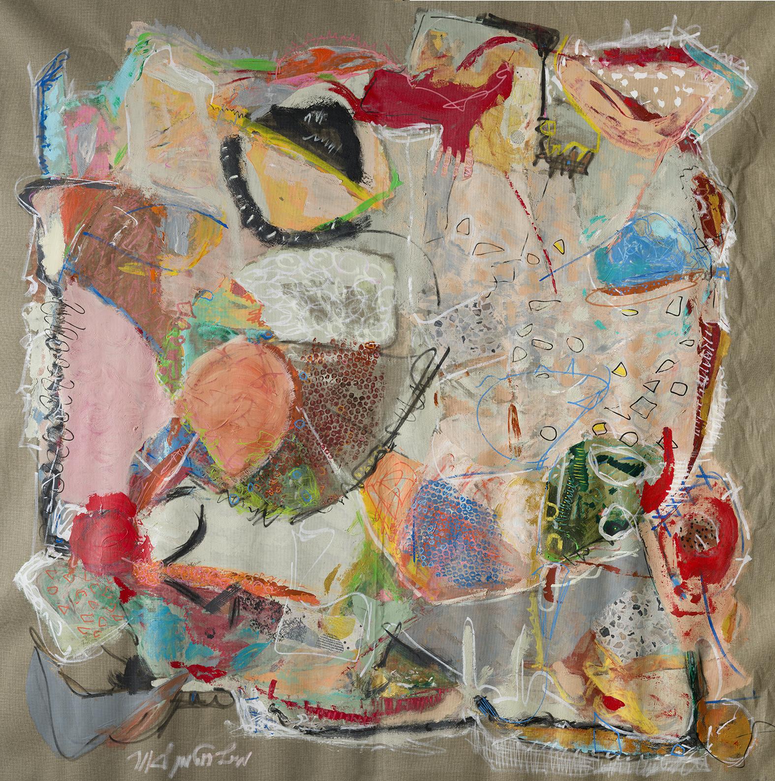 No title #22 By Michal Rotman Laor