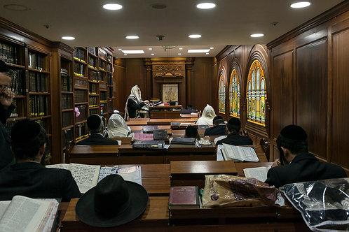 Jerusalem, Synagogue  By Jacob Elbaz