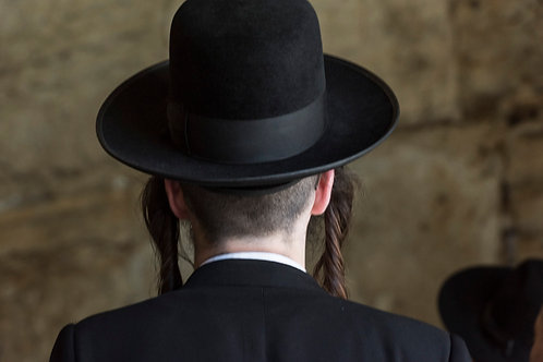 Jerusalem, Jewish Orthodox #6