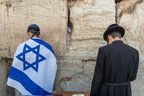 Jerusalem, Israeli Flag #3  By Jacob Elbaz