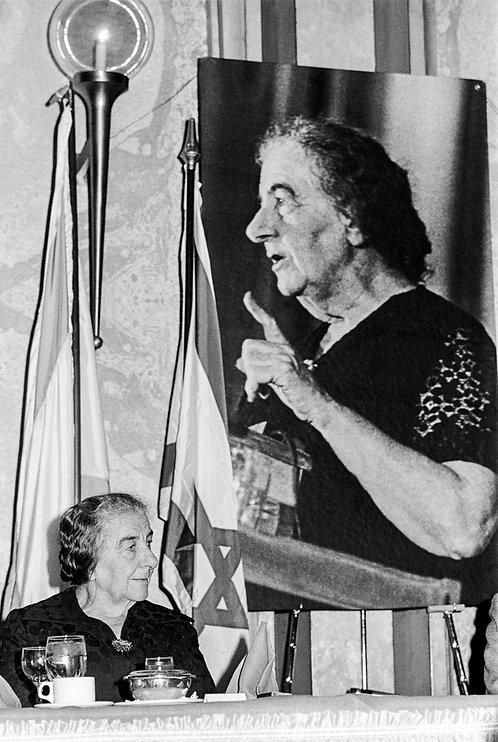 Israel, Golda Meir #3  By Jacob Elbaz