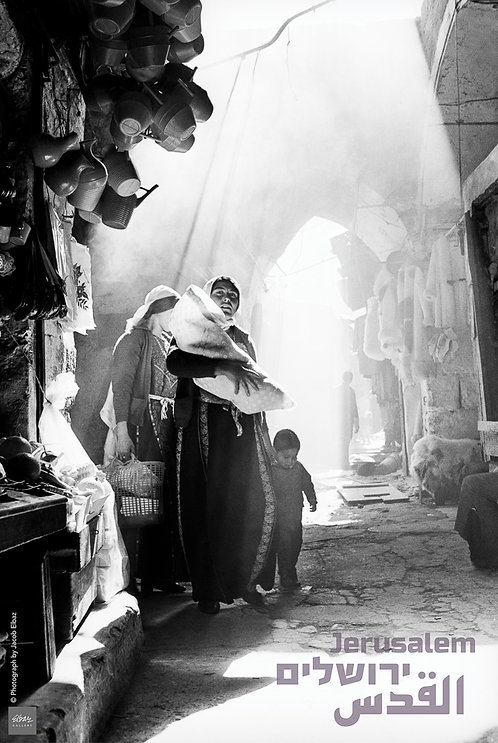 Mother Jerusalem