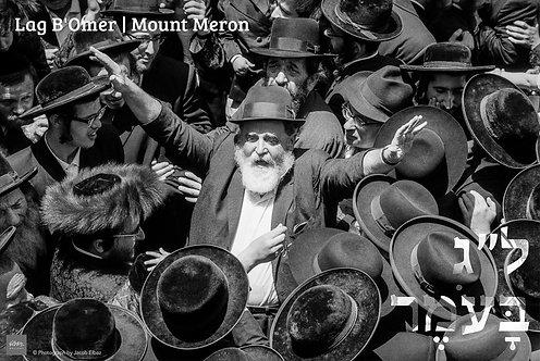 Mount Meron. Sea of Black