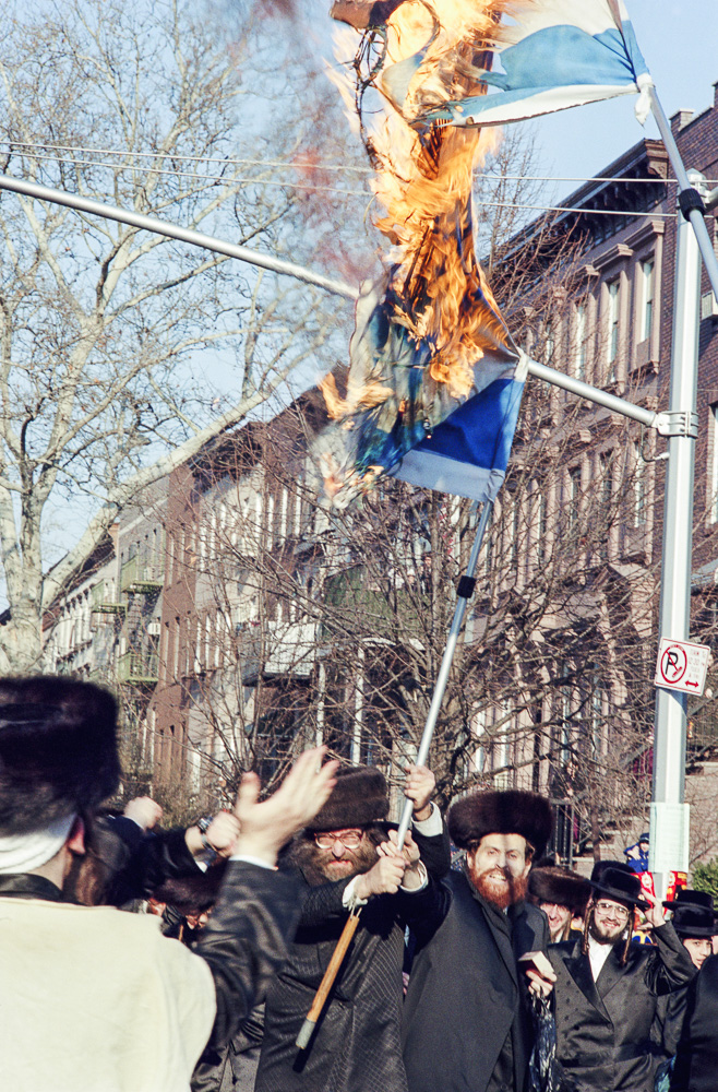 New York, Burning of the Israeli flag #3  By Jacob Elbaz