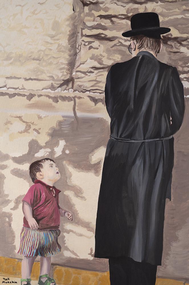 Curiosity, Wailling wall #2 by  Tali Matzkin