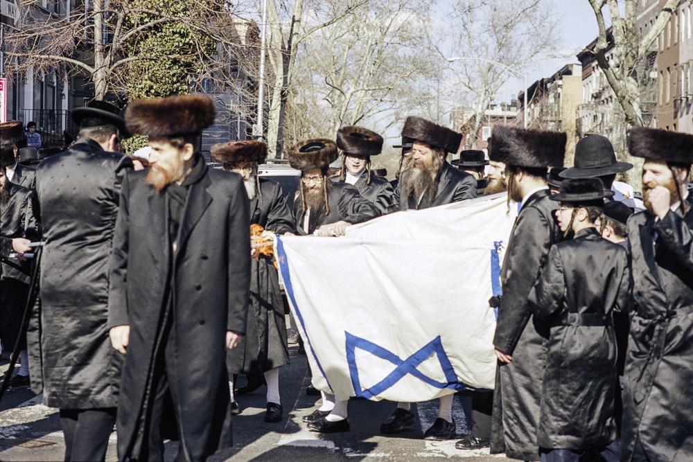 New York, Burning of the Israeli flag #10  By Jacob Elbaz