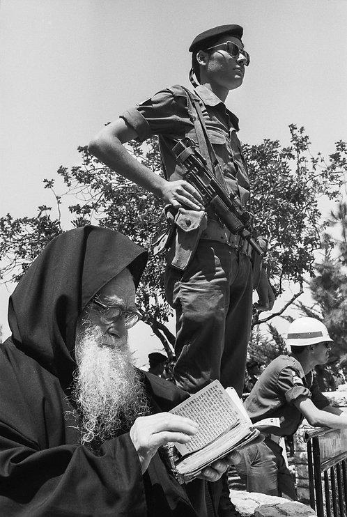 Israel, Torah and Peace  By Jacob Elbaz