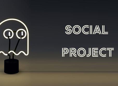 ソーシャル・プロジェクト