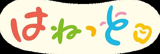 hnt-logo-min.png