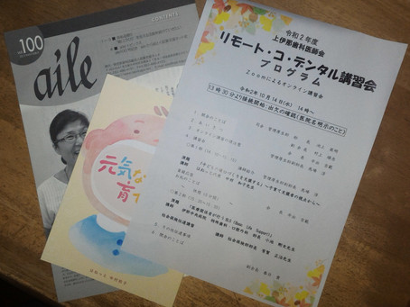 初!「リモート・コ・デンタル講習会」(^o^)/