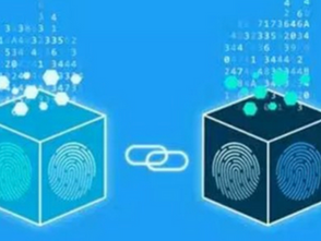 La blockchain aura un impact transformationnel sur tous les secteurs industriels