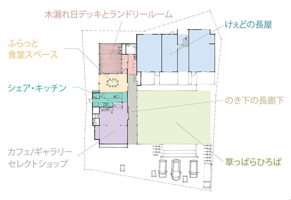 HP携帯用図面.jpg
