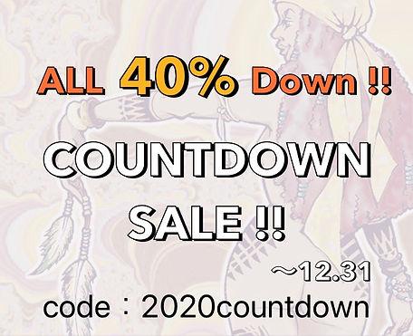 2020countdown_coupon.JPG